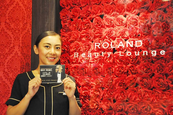 ROLAND Beauty Lounge